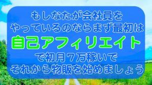 メルカリQ&A☆副業初心者!!金欠だしすぐに30万稼ぎたい!!隙間時間に副業!!【まなラボ!れいこ@物販アドバイザー】