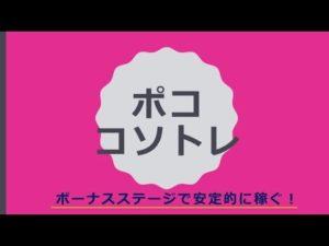 【スマブラSP 専用部屋】 VIPゲムヲ!シェフで100ダメージ以上稼ぐ! がんくつおうチャンネル.325