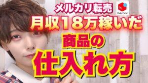 日経225先物ミニで稼ぐ~トレードプラン(6/11)①