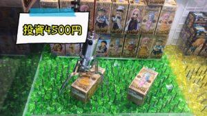 #50【4頭目の馬購入資金を稼ぐ】のんびりレッドデッドオンライン PS4pro 1080p 60fps 高画質配信