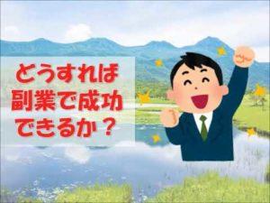 【競馬】宝塚記念と裏面で稼ぐ!パラダイス