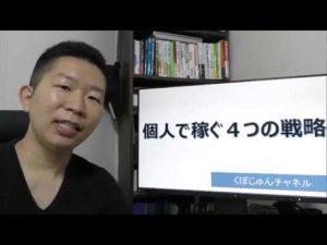 副業KOFX 日記2019 .7.2*
