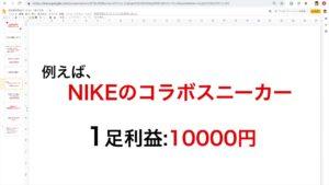 【生データ公開】副業月収30万円を一気に稼ぐために必要な要素とは?