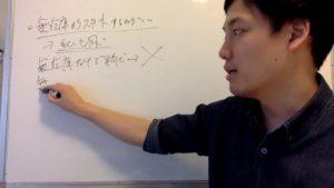 バカラで日給1万円を稼ぐカボチャ流攻略法!罫線表を厳選して選び縦伸びを狙う!