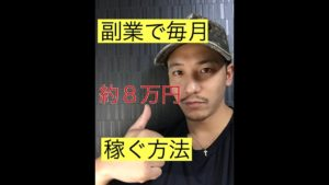 "FX ドル円のメリット ""FXで1億円稼ぐための思考法1"""
