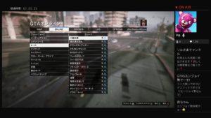 [GTA5] カジノで稼ぐ PS4版 参加説明見てください、初見さん大歓迎