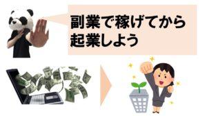 日経225先物ミニで稼ぐ~トレードプラン(7/9)①