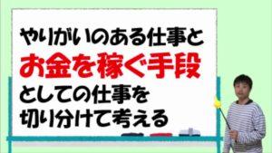 日経225先物ミニで稼ぐ~デイトレ動画(8/13)①