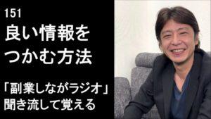 日経225先物ミニで稼ぐ~トレードプラン(8/29)①