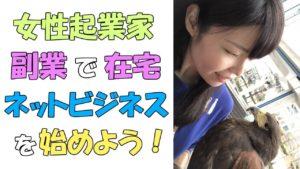 【ルーレット最強攻略】30分で20万円稼ぐプロギャンブラー☆フラットベット実践動画!