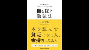【副業チャンネル】失敗する副業と成功の副業の決定的な違い!