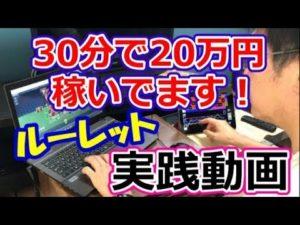 兵庫県 女性起業家スクール 副業 在宅 ネットビジネス
