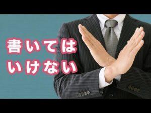 【VIP】VODアフィリで稼ぐ方法(ビデオ・オン・デマンド)