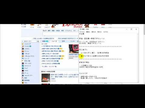 ウェブサイトの外注費の目安【アフィリの小ネタ・小ワザ】